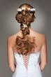Плетение французских кос со скидкой 50% в салоне Аквамарин!