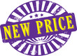 Grunge new price stamp, vector illustration