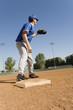 infielder on field
