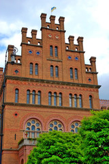 building pedagogical university Chernivtsi is Ukraine