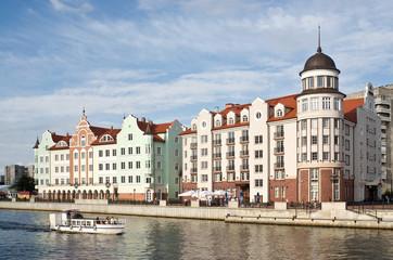 Kaliningrad. Koenigsberg. Old Europe city reconstruction