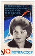Tereshkova  Valentina fist female in space