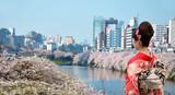 Fototapeta gejsza - Tokio - Przystań
