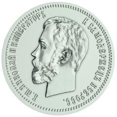 Nikolay II coin