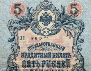 Background from old paper money