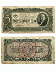 Old paper denominations of 18th and 19th century.