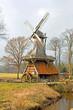 Hüvener Mühle im Emsland (Niedersachsen)