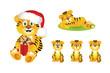 Cute Cartoon Tiger