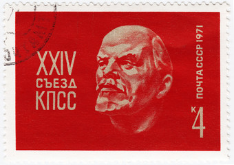 stamp printed in USSR shows Lenin