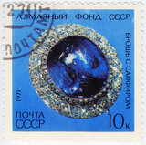 stamp printed in USSR shows Sapphire Brooch poster
