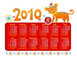2010 by Chinese Calendar year of the Tiger.