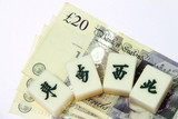 Mah-jong betting in British pound