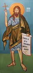 St. Jovan