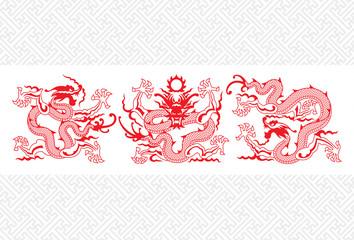 Illustration of mythological animal - a red chinese dragon