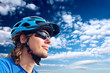 portrait of a young bicyclist in helmet and glasses - 21841741