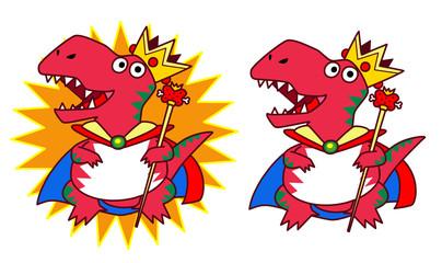 恐竜の王様