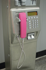 Airport telephone