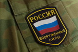 Uniform, chevron with russian flag poster