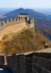 Great wall of Badaling,Beijing,China.