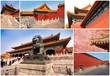Cité interdite à Pékin - Forbidden city in Beijing - China