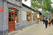 Beijing old town, the typical houses ( Hutong).