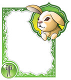 Rabbit, the fourth sign of the Chinese zodiac, vector poster