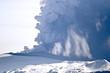 Eyjafjallajokull volcano - 22127575