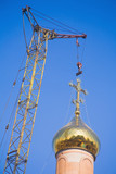 Russian Orthodox Christian Church.Religion poster