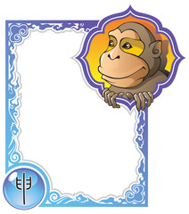 Monkey, the ninth sign of the Chinese zodiac, vector