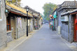 Beijing old town, the typical  houses  ( Hutong