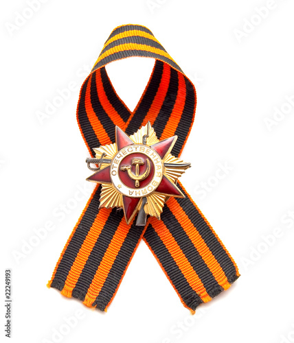 Great Patriotic War medal - a Second World War symbol