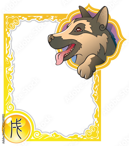 Dog, the eleventh sign of the Chinese zodiac, vector