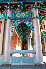 The Chinese Temple footpath