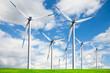 Windmill, alternative energy source