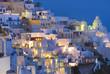 Fira (Santorini)