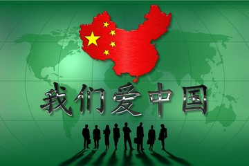 Chinese simplified: we love China, green background.