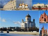 Tourisme à Moscou poster