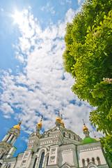 Orthodox Monastery Domes