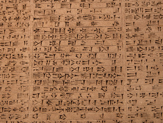 Tablet with cuneiform writing of the ancient Sumerian  or Assyri