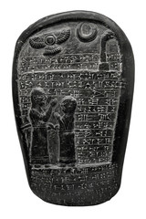 Babylonian stone with cuneiform writing and religious images