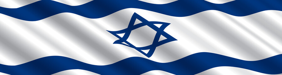 Israeli Flag in the Wind