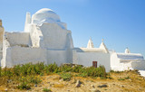Famous paraportiani church on the island of Mykonos