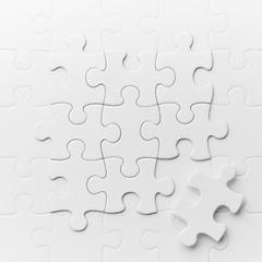 不完全な白いジグソーパズル