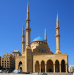 The Magnificent Mohammed el-Amine Mosque, Beirut (Lebanon)