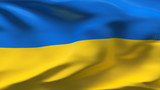 Creased Ukraine satin flag in wind with seams and wrinkle poster