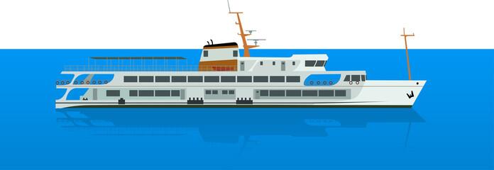 Steamship/Vapur of Istanbul