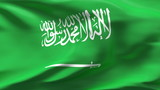 Creased Saudi Arabia satin flag in wind with seams and wrinkle poster
