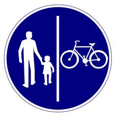 piste cyclable et voie piétonne