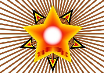 star burst with a banner