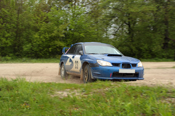 Rally blue car